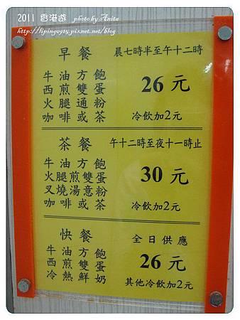 2011716004.JPG