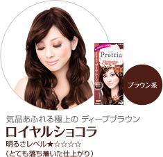 kao_jp1.jpg
