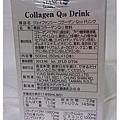 DSC_0790.JPG