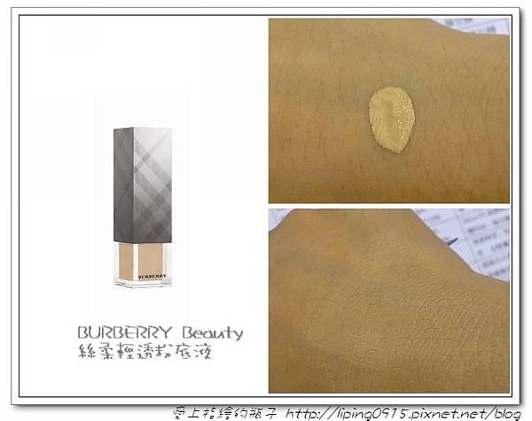IMG_DSC_0950Burberry