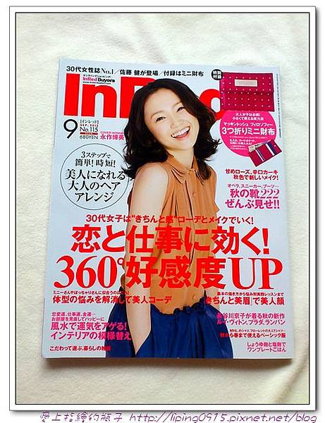 IMG_DSC_0777