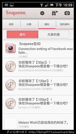 IMG_Snapeee6