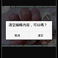 IMG_Snapeee9-16