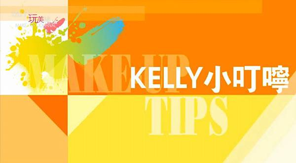 Kelly9