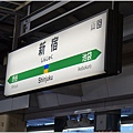 Tokyo26