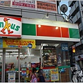 Tokyo43