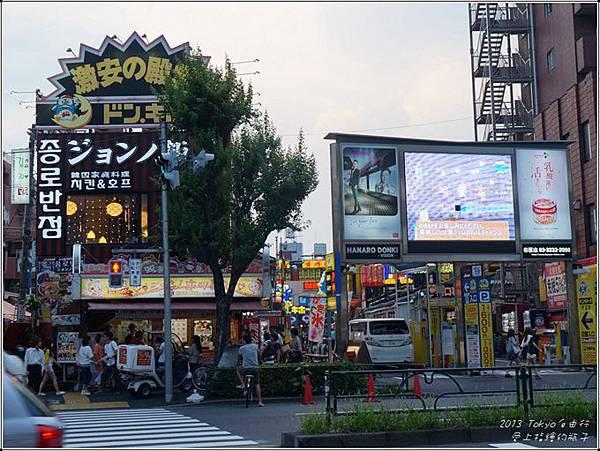 Tokyo44
