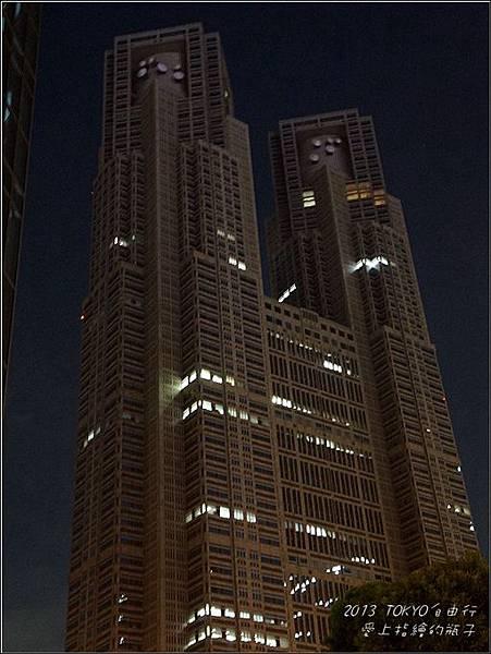 TOKYO-I24