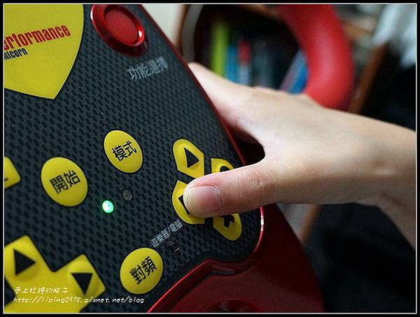 gamebike32