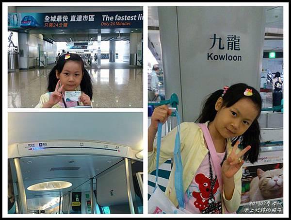 hongkong04