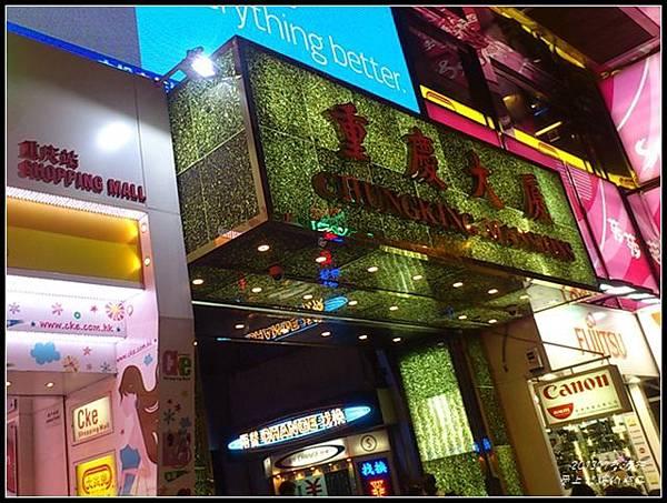 hongkong09