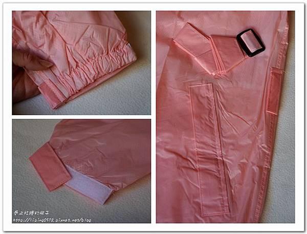 raincoat09