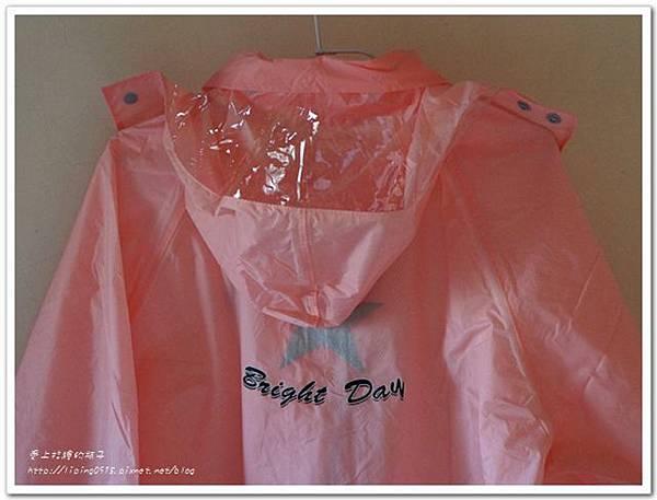 raincoat12