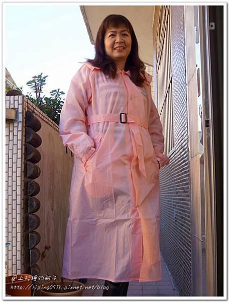 raincoat14