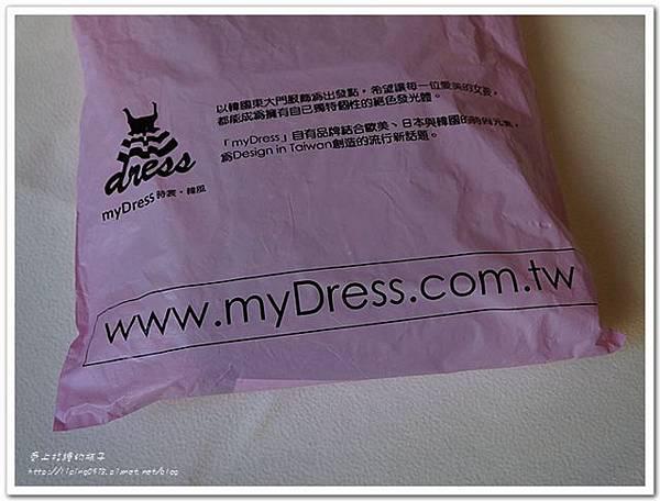 mydress12