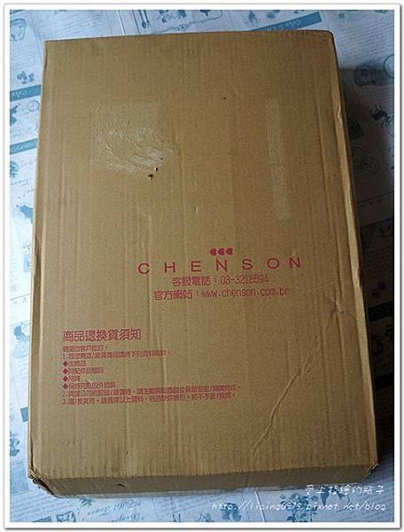 CHENSON02