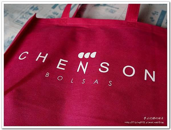 CHENSON03