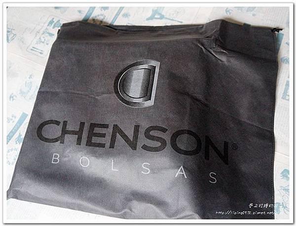 CHENSON04
