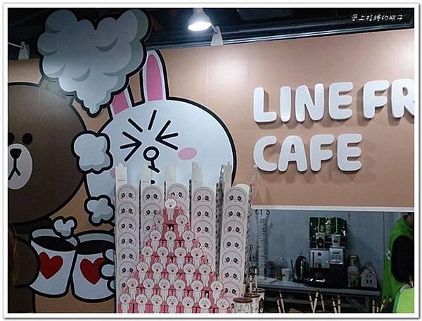 LINE46