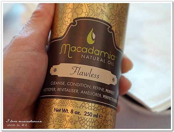 macadamia04