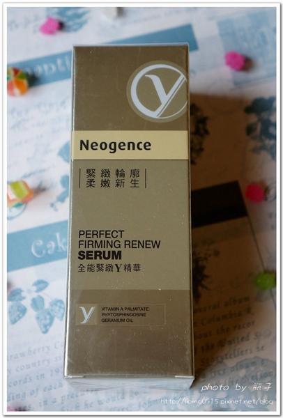 Neogence14