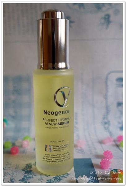 Neogence15