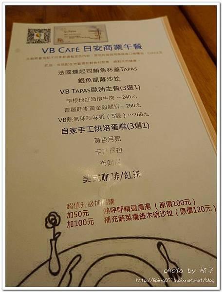 VB11.jpg