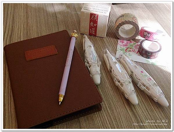 Diary01.jpg