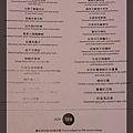 永利軒10.jpg