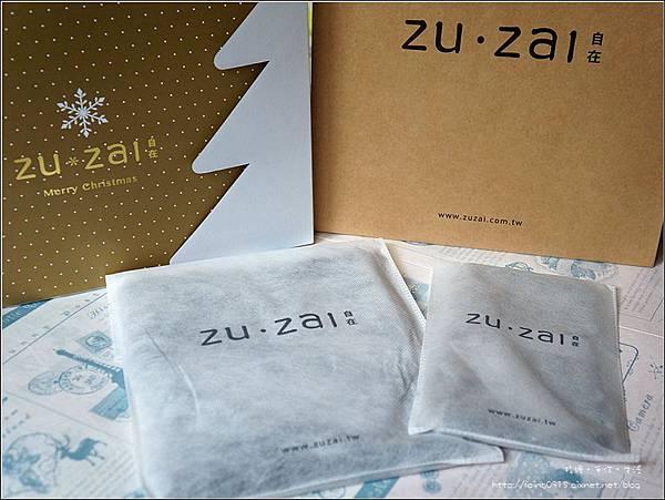 zuzai08.jpg