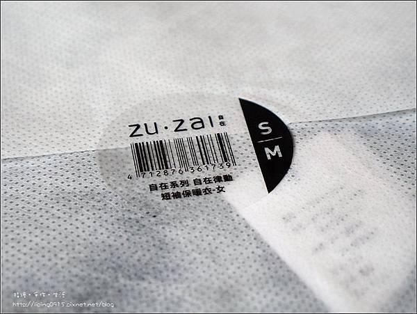 zuzai09.jpg
