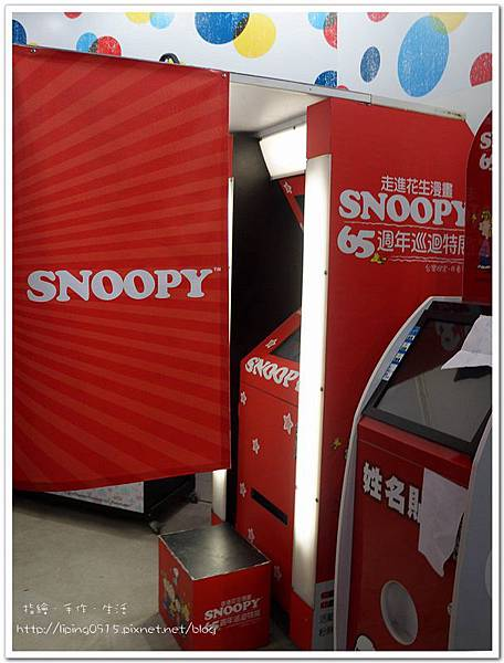 snoopy35.jpg