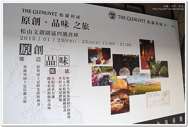 Glenlivet01.jpg