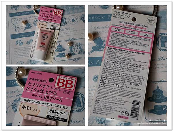 CurelBB01.jpg