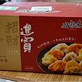 dumpling02.jpg