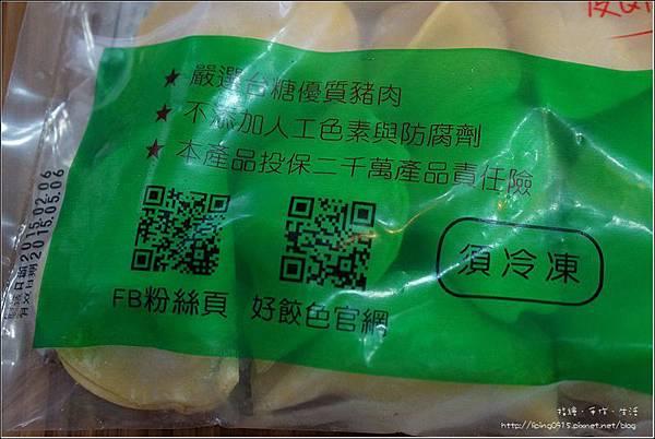 dumpling08.jpg