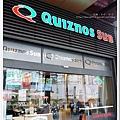 Quiznos02.jpg
