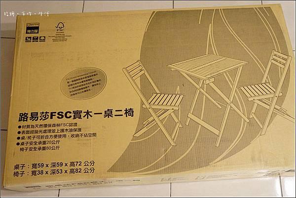 FSCdesk02.jpg