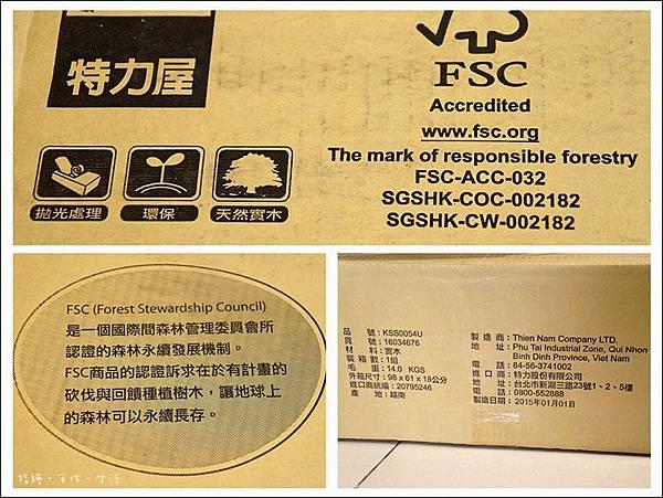FSCdesk03.jpg