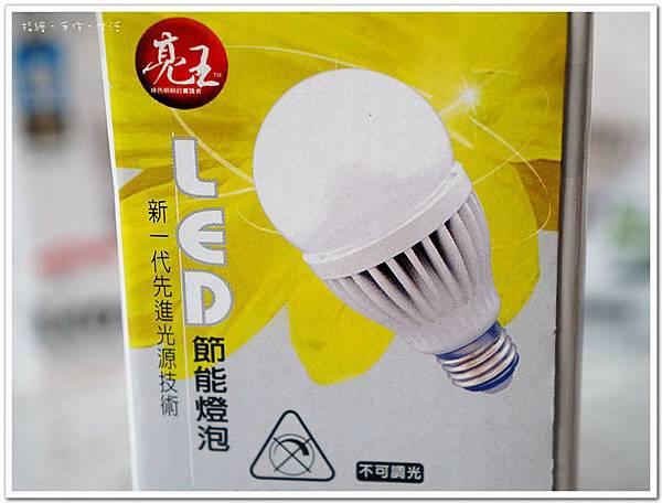 LED05.jpg