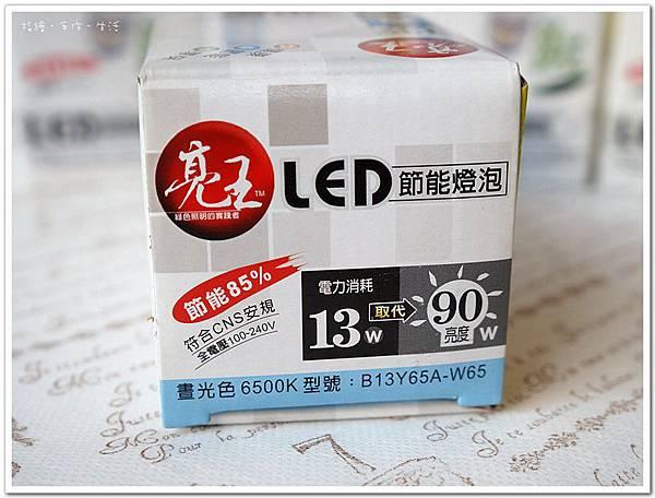 LED08.jpg