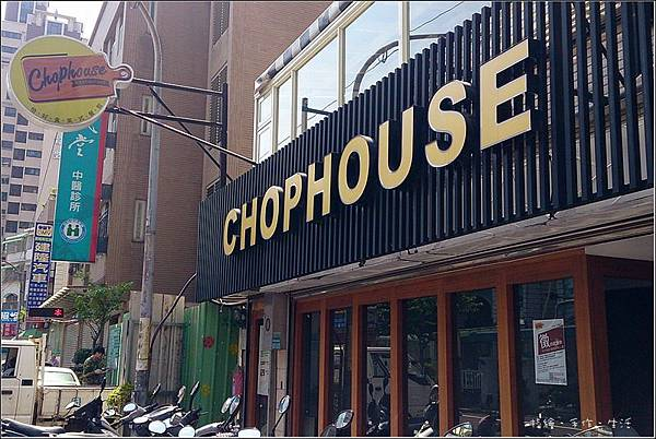 chophouse01.jpg