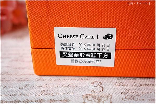 CheeseCake1-07.jpg