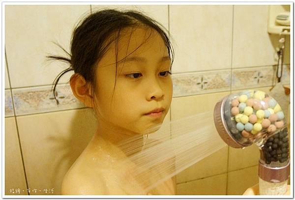 Shower18.jpg