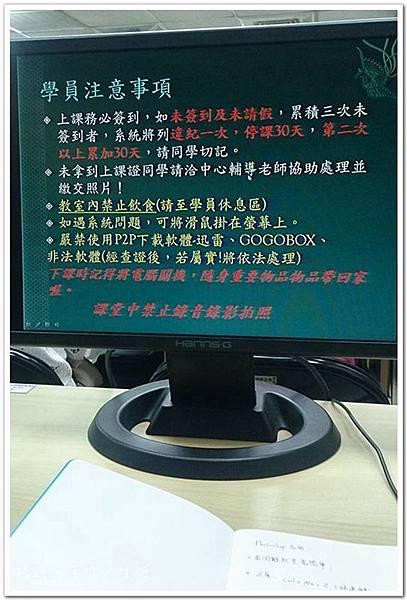 聯成電腦13.jpg