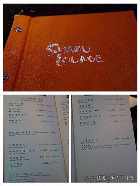 shabu lounge09.jpg
