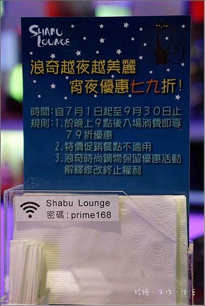 shabu lounge33.jpg