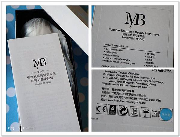 MYB04.jpg