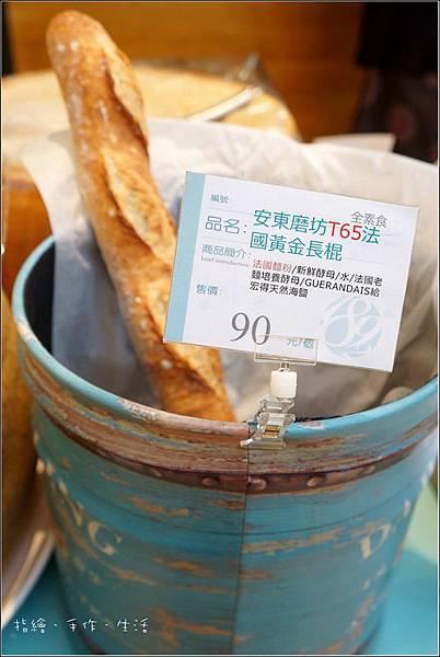 麵包劇場13.jpg