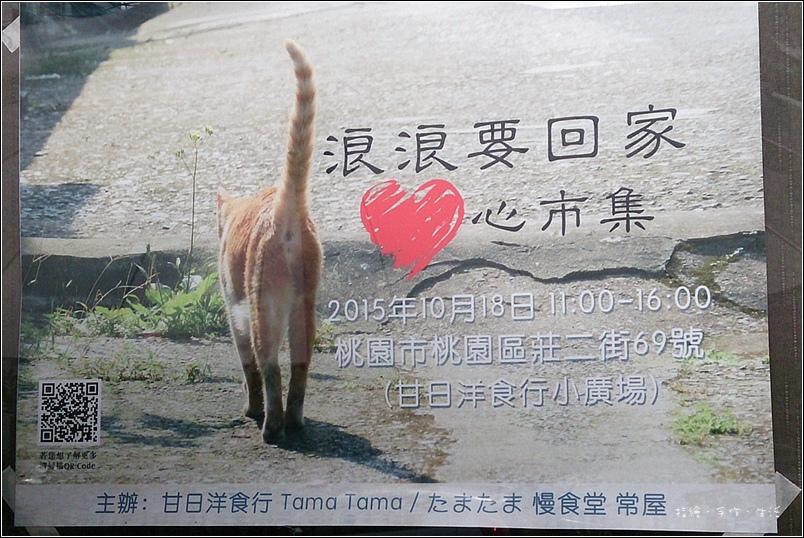 Tama Tama04.jpg